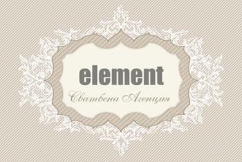 Сватбена агенция ЕЛЕМЕНТ – Варна